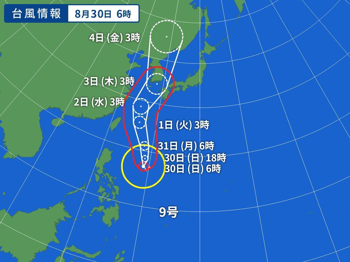 沖縄 明日 の 天気